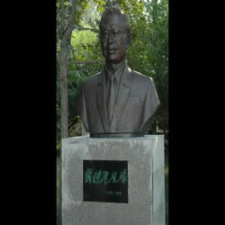 辛德惠先生铜像