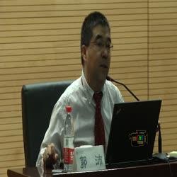 聆聽中國?對話世界 | 郭沛:中國金融改革與發展政策