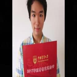 圆梦——2017级本科生开学典礼纪念视频