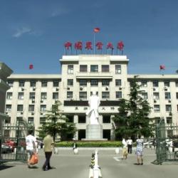 2017年庆祝教师节暨迎新晚会暖场视频