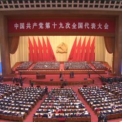 实况|中国共产党第十九次全国代表大会开幕会