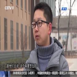 中国农业大学:十九大精神送到村 农技培训全覆盖