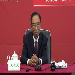 讀書日|《求是》雜志社原總編輯王天璽:中華民族發展的黃金時代