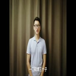 2018年教師節全球校友祝福短片