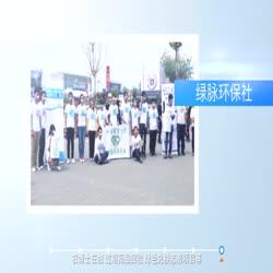 中国农业大学志愿服务宣传片
