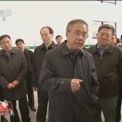 胡春華在中國農業大學調研:強化科技創新 促進鄉村產業振興