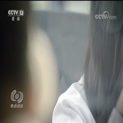 国家安全教育之危情谍影(上)