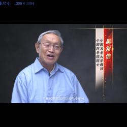 《初心·使命》系列片 老骥伏枥—吴常信