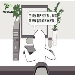 2019網絡安全宣傳周|個人PC文件刪除