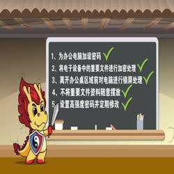 2019網絡安全宣傳周|新蔣干盜書