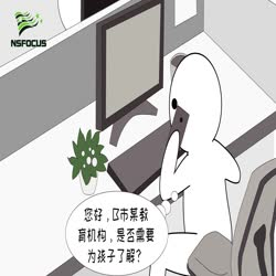 2019網絡安全宣傳周|wifi安全之wifi收集信息