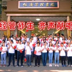 紅歌快閃獻禮國慶 經管師生活力演繹《我的中國心》