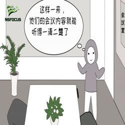 2019網絡安全宣傳周|辦公室篇防竊聽