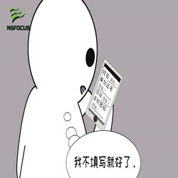2019网络安全宣传周|移动安全之短信恶意链接