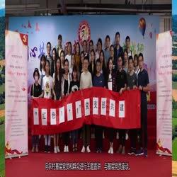 """马克思主义学院研究生党支部红色""""1+1""""活动纪实"""