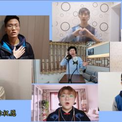 理学院师生推出MV《我和你们在一起!》