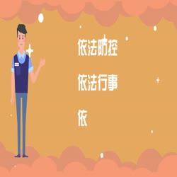 北京市疫情防控公益普法宣传片之一
