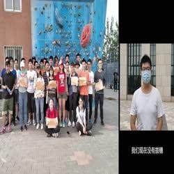 中国农大版《毕业歌》