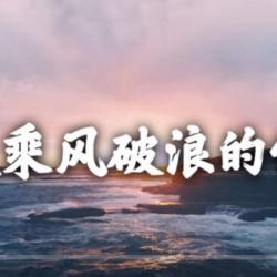 """""""学习强国""""平台云端毕业季:致乘风破浪的你"""