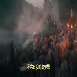 征兵公益宣传片微电影版《逐梦青春》