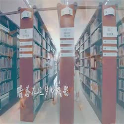 征兵公益宣传片《参军报国 不负韶华》