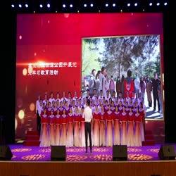 永远跟党走 红歌唱起来  马克思主义学院《我们走在大路上》《妈妈教我一支歌+没有共产党就没有新中国》