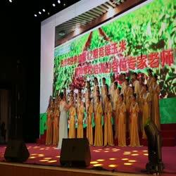 永远跟党走 红歌唱起来  农学院《前进吧,中国共产党》《我和我的祖国》