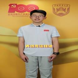 建党百年庆祝活动宣讲|杜鹏程:百年恰青春 志愿正当时