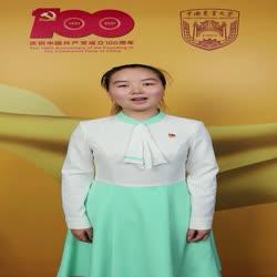建党百年庆祝活动宣讲|周艺昕:百日征程 红心向党